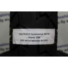 Мотошина бу 150/70 R18 Continental TKC70 10% N-1007