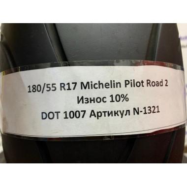 Мотошина бу 180/55 R17 Michelin Pilot Road 2 N-1321