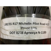 Мотошина бу 180/55 R17 Michelin Pilot Road 4 2CT N-1189