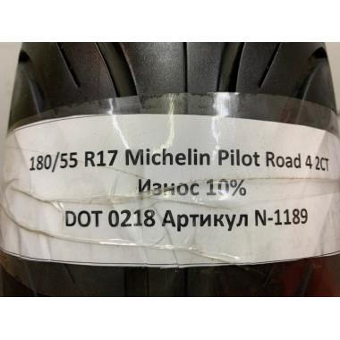 Мотошина бу 180/55 R17 Michelin Pilot Road 4 2CT N-1189