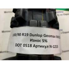 Мотошина бу 100/90 R19 Dunlop Geomax MX52 Б/У 5% N-1215