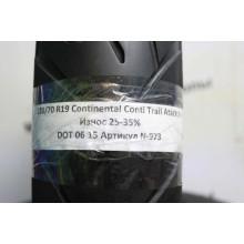Мотошина бу 120/70 R19 Continental Conti Trail Atack 2 N-973