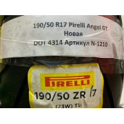 Мотошина новая 190/50 R17 Pirelli Angel GT N-1210