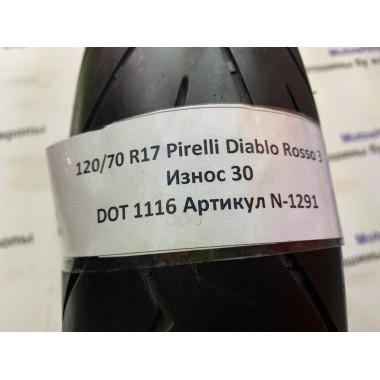 Мотошина бу 120/70 R17 Pirelli Diablo Rosso 3 N-1291