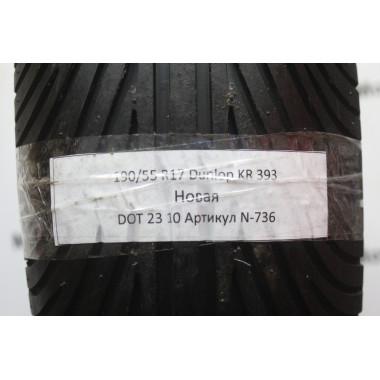 Мотошина новая 190/55 R17 Dunlop KR 393 N-736