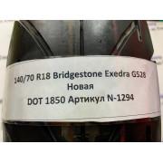 Мотошина новая 140/70 R18 Bridgestone Exedra G528 N-1294