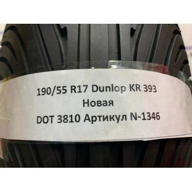 Мотошина новая 190/55 R17 Dunlop KR 393 N-1346