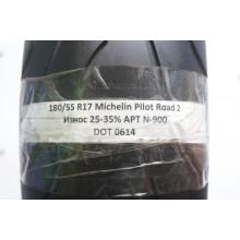 Мотошина бу 180/55 R17 Michelin Pilot Road 2 N-900