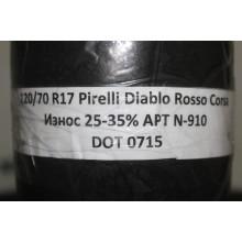 Мотошина бу 120/70 R17 Pirelli Diablo Rosso Corsa N-910