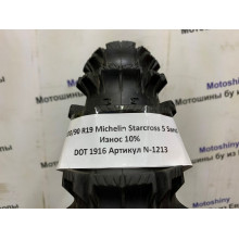 Мотошина бу 100/90 R19 Michelin Starcross 5 Sand N-1213