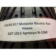 Мотошина новая 190/60 R17 Metzeler Racetec Rain N-1368