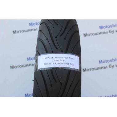 Мотошина бу 150/70 R17 Michelin Pilot Road 3 D-386