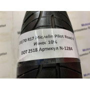 Мотошина бу 120/70 R17 Michelin Pilot Road 4 N-1284