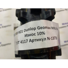 Мотошина бу 80/100 R21 Dunlop Geomax MX3 SF N-1373