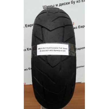 Мотошина бу 180/55 R17 Pirelli Scorpion Trail A-523